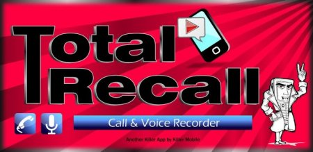 Total Recall Call Recorder