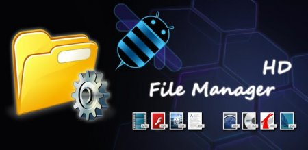 File Manager HD v.1.9.1