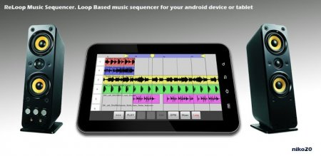 ReLoop Loop Sequencer v1.9.7