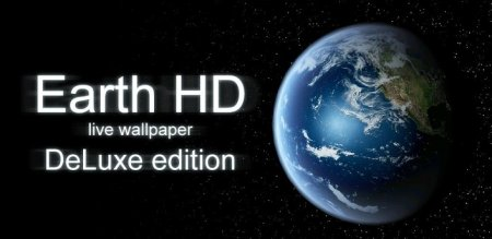 Earth HD Deluxe Edition v.2.0.1