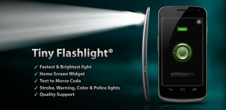 Tiny Flashlight v3.9.9.7