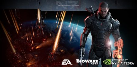 Mass Effect 3 Live Wallpaper v1.0