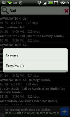 VKMusic Downloader