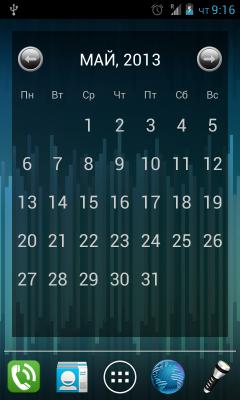 Виджет календарь для android digitrends.