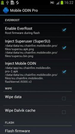 Програмку по перепрошивке мобильного телефона